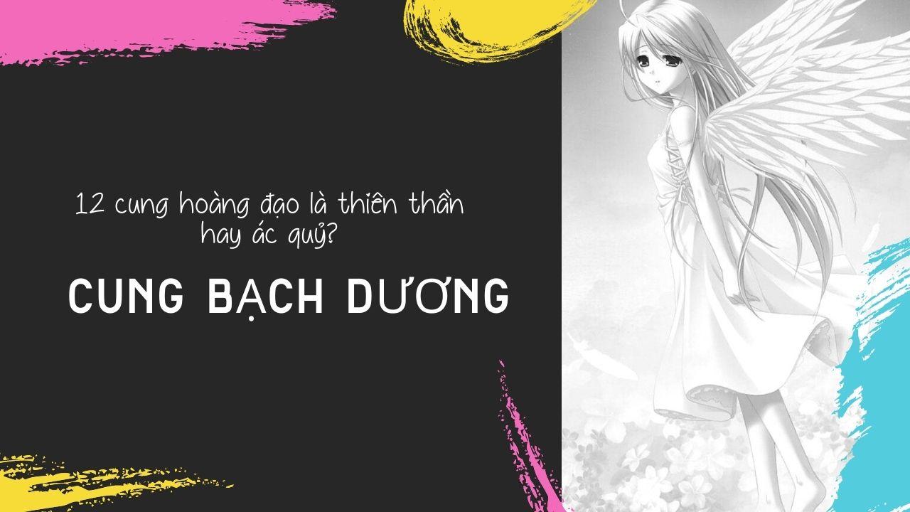 12-cung-hoang-dao-la-thien-than-hay-ac-quy-Cung-Bach-Duong.jpg