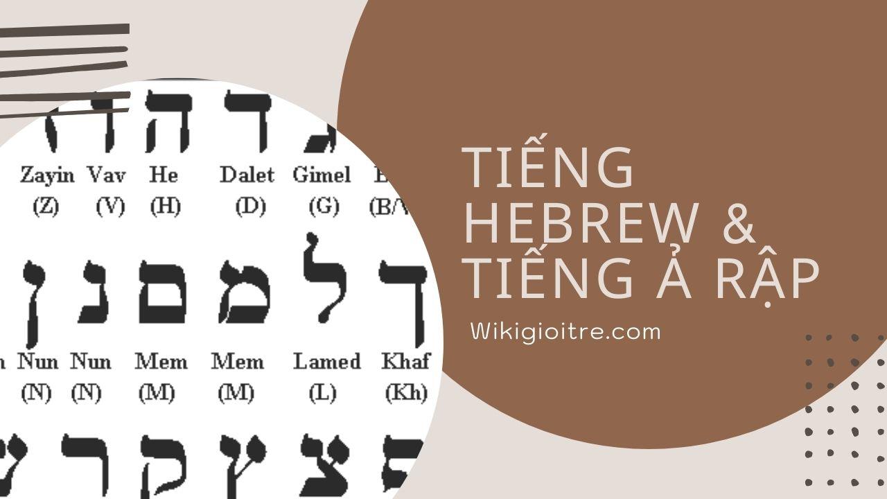 Israel-thuoc-chau-nao-2.jpg