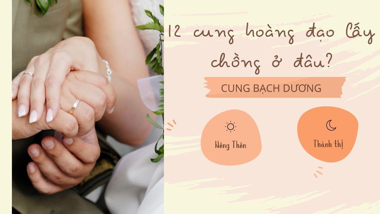 12-cung-hoang-dao-lay-chong-o-dau-Bach-Duong.jpg